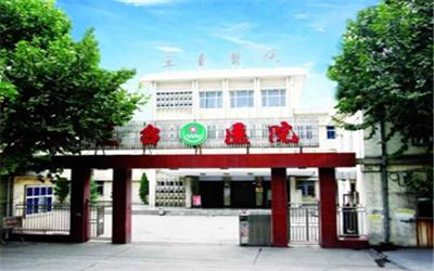 晋城大医院王台分院体检中心