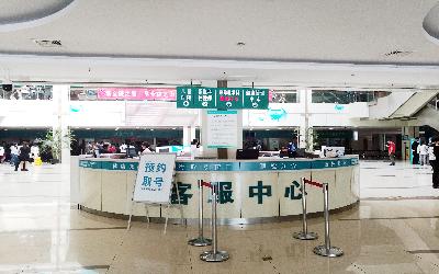 南京同仁医院体检中心