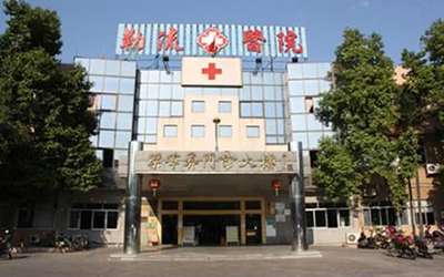 广州中医药大学顺德医院附属勒流医院(佛山市顺德区勒流医院)体检中心
