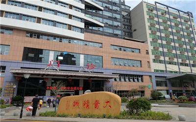 三明市中西医结合医院体检中心