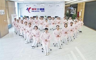 成都美年大健康体检中心龙泉分院