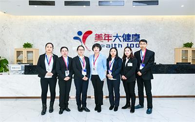 武汉美年大健康体检中心新洲分院