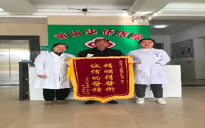 莆田华侨医院体检中心