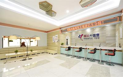 武汉美年大健康(亿生分院)体检中心