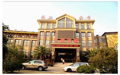 江阴万康体检中心