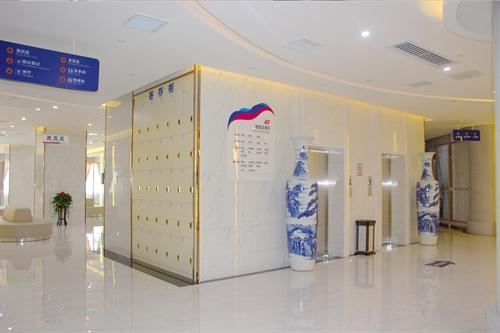 长沙美年大健康体检中心(浏阳分院)