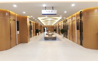 青岛美年大健康体检中心徐州路分院