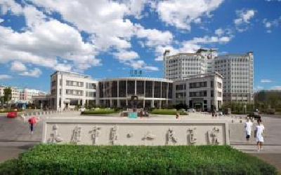 永康市第一人民医院体检中心