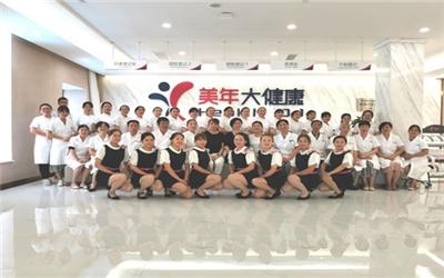 黄冈美年大健康(浠水分院)体检中心