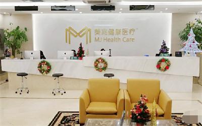 宁波美年大健康(美兆分院)体检中心