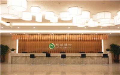 广州慈铭体检中心(体育中心分院)