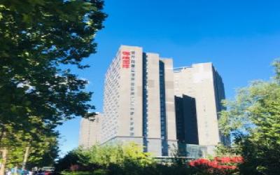 北京慈铭体检中心(上地硅谷分院)