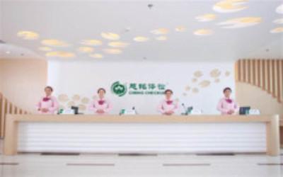 恭喜北京慈铭体检中心(潘家园分院)入驻康掌柜体检网