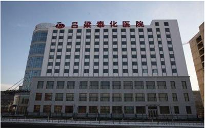 恭喜吕梁泰化医院体检中心入驻康掌柜体检网