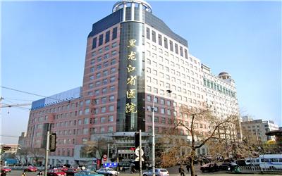 黑龙江省医院南岗分院体检中心