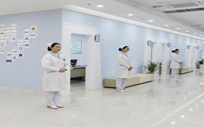 滁州艾诺健康体检中心