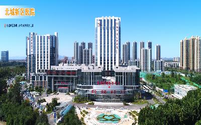 临沂市人民医院北城新区医院体检中心