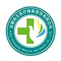 安徽皖北康复医院体检中心