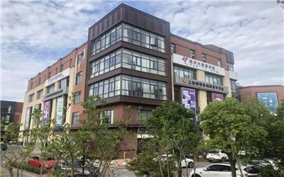上海美年大健康体检中心(崇明分院)
