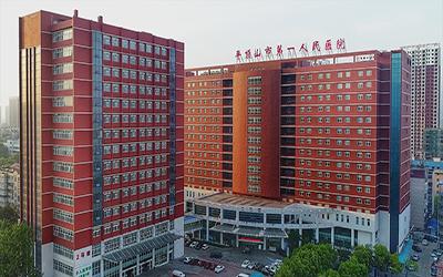 平顶山市第一人民医院体检中心