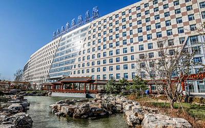 北京大学国际医院体检中心
