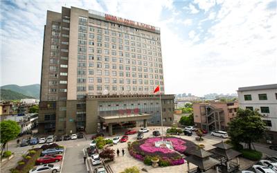 铜陵市第四人民医院(铜陵市妇幼保健院)体检中心