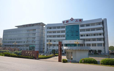 盐城市盐都区第二人民医院体检中心