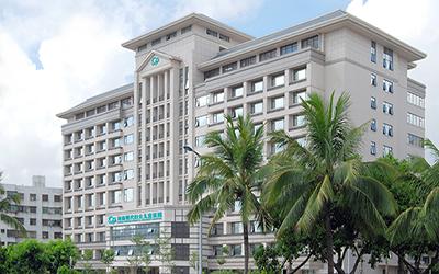 海南现代妇女儿童医院(妇婴医院)体检中心