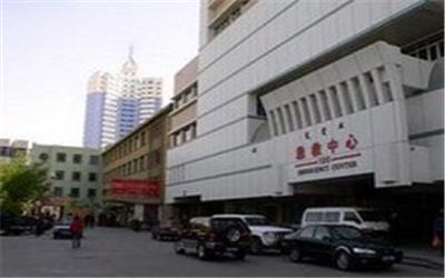 巴音郭楞蒙古自治州人民医院体检中心