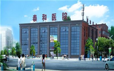 西咸新区沣东新城泰和医院体检中心