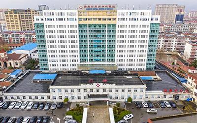 青岛市胶州中心医院体检中心