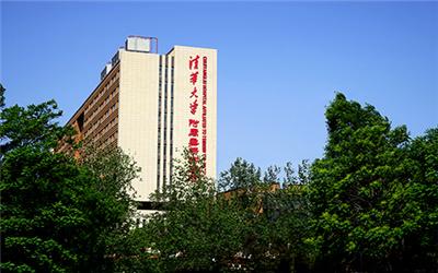 北京市垂杨柳医院(清华大学附属垂杨柳医院)体检中心