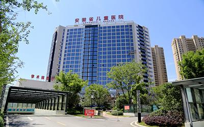 阜阳民生医院体检中心