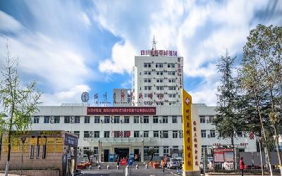 四川省科学城医院体检中心