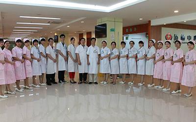 东莞市松山湖中心医院(东莞第三人民医院)体检中心