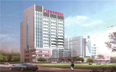 龙岩市博爱医院体检中心