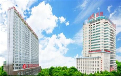 广西中医药大学附属瑞康医院弘中分部健康管理中心