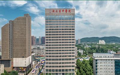 湖北省中医院光谷院区体检中心
