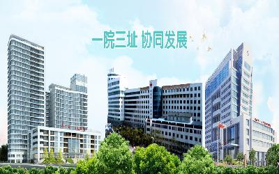 岳阳市一人民医院(东院)体检中心