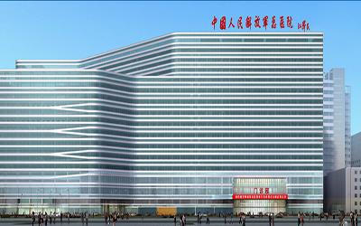 北京301总医院体检中心(门诊部)