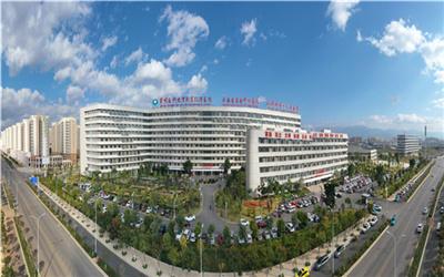 云南省滇南中心医院(红河州第一人民医院) 体检中心