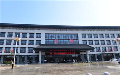 汶上县中医院体检中心