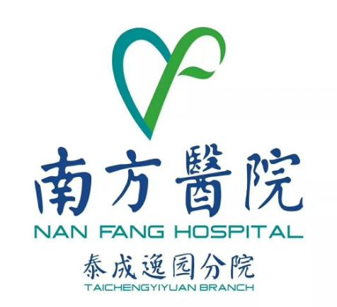 广东佛山南海泰成逸园综合医院体检中心