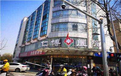昆山仁博医院体检中心