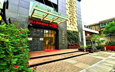 西安莲湖智行健康体检中心