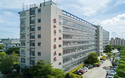 阳江市中医医院体检中心