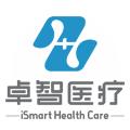 深圳卓智医疗(南山分院)体检中心