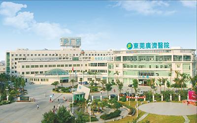东莞市广济医院体检中心