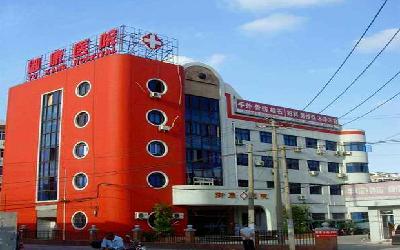 上海御康医院体检中心